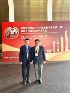 第14回中国整形外科学会年次総会Wenと筆者