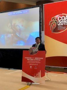 第14回中国整形外科学会年次総会筆者講演中