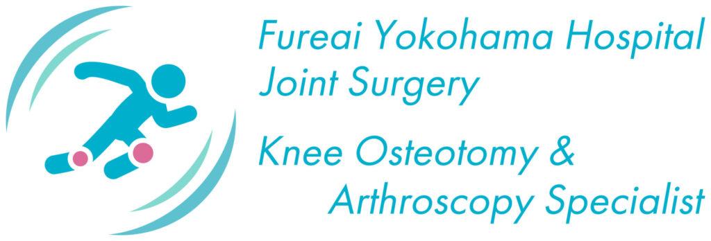 関節外科のロゴ